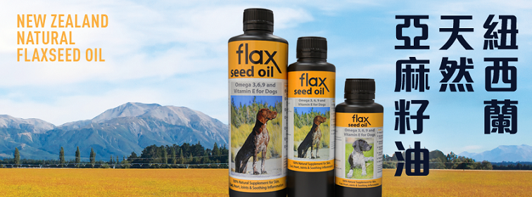 FourFlax Flaxseed Oil 天然亞麻籽油